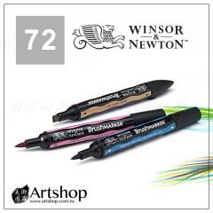 英國 WINSOR&NEWTON 溫莎牛頓 Brushmaker 酒精性雙頭軟毛麥克筆 (72色)