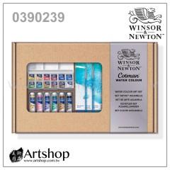 英國 WINSOR&NEWTON 溫莎牛頓 Cotman 塊狀水彩 (12+6色) 禮盒套裝 0390239