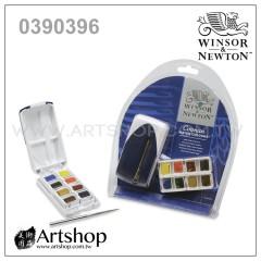 英國 WINSOR&NEWTON 溫莎牛頓 Cotman 塊狀水彩 (8色) 白盒PLUS套裝 0390396
