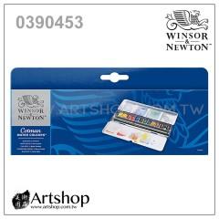 英國 WINSOR&NEWTON 溫莎牛頓 Cotman 塊狀水彩 (12色) 藍鐵盒 0390453
