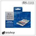英國 Winsor&Newton 溫莎牛頓 Cotman 12色套裝(大塊) 0390653