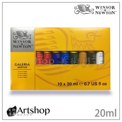 英國 WINSOR&NEWTON 溫莎牛頓 GALERIA 壓克力顏料 10色 20ml