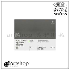 英國 WINSOR&NEWTON  溫莎牛頓 粗目水彩本 300g (23x31cm) 膠裝20入 #6663271