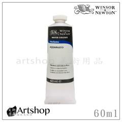 英國 WINSOR&NEWTON 溫莎牛頓 水彩增厚劑 60ml