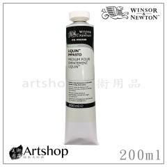 英國 WINSOR&NEWTON 溫莎牛頓 油畫增厚劑 200ml