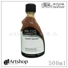 英國 winsor&newton 溫莎牛頓 油畫麗可 500ml
