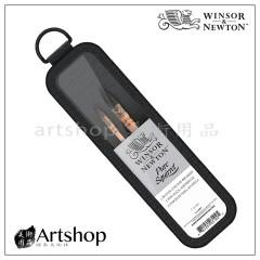 英國 WINSOR&NEWTON 牛頓 5250 純松鼠毛水彩筆 套組 筆袋 #000 #2【缺貨】