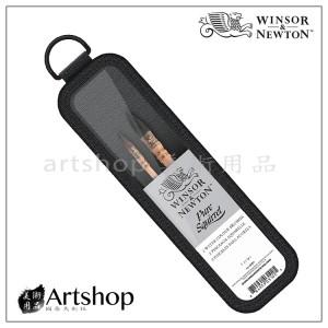 英國 WINSOR&NEWTON 牛頓 5250 純松鼠毛水彩筆 套組 筆袋 #000 #2