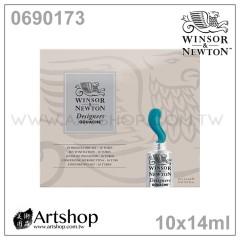 英國 WINSOR&NEWTON 溫莎牛頓 Designers 不透明水彩顏料 14ml (10色) 0690173