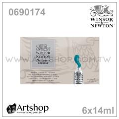 英國 WINSOR&NEWTON 溫莎牛頓 Designers 不透明水彩顏料 14ml (6色) 0690174