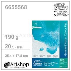 英國 WINSOR&NEWTON 溫莎牛頓 冷壓水彩本 190g (25.4x17.8cm) 膠裝20入 #6655568