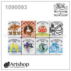 英國 WINSOR&NEWTON 溫莎牛頓 蟲膠彩色防水墨水 14ml (8色) 1090093