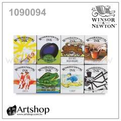 英國 WINSOR&NEWTON 溫莎牛頓 蟲膠彩色防水墨水 14ml (8色) 1090094