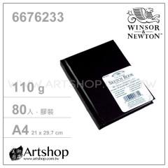 英國 WINSOR&NEWTON 溫莎牛頓 精裝硬皮素描本 110g (A4) 膠裝80入 #6676233