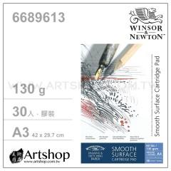 英國 WINSOR&NEWTON 溫莎牛頓 SMOOTH 繪畫本 130g (A3) 膠裝30入 #6689613
