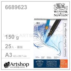 英國 WINSOR&NEWTON 溫莎牛頓 SMOOTH 繪畫本 150g (A3) 圈裝25入 #6689623