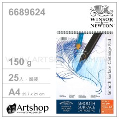 英國 WINSOR&NEWTON 溫莎牛頓 SMOOTH 繪畫本 150g (A4) 圈裝25入 #6689624