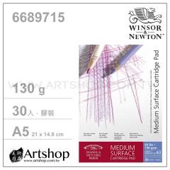 英國 WINSOR&NEWTON 溫莎牛頓 MEDIUM 素描本 130g (A5) 膠裝30入 #6689715