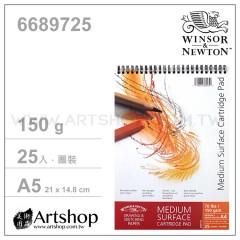 英國 WINSOR&NEWTON 溫莎牛頓 MEDIUM 素描本 150g (A5) 圈裝25入 #6689725