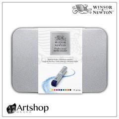 英國 winsor&newton 溫莎牛頓 水彩棒 水彩條 10色組 鐵盒裝 0190802