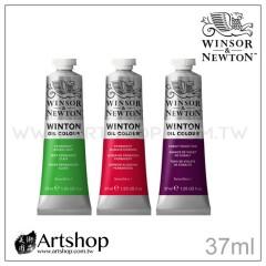 英國 溫莎牛頓 WINTON 油畫顏料 37ml 單支