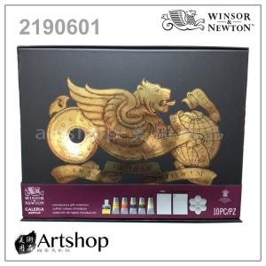 英國 winsor&newton 溫莎牛頓 壓克力套裝 10件組 2190601