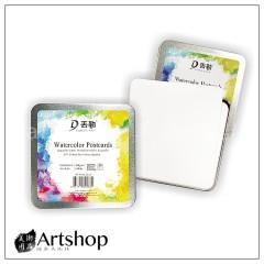 AP 普思 D丟勒 方鐵盒水彩紙 水彩明信片 24入 300g 中粗目 10.5X10.5cm