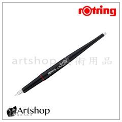 德國 rotring Artpen 美工筆 (1.1~M) 附卡式墨水*2