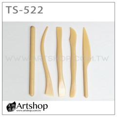 陶藝工具 LANA 雕塑用具 (5支入) TS-522