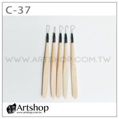 陶藝工具 雕塑用具 線刀 (5支入) C-37