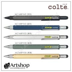 日本 colte 天馬 多功能原子筆 4款可選