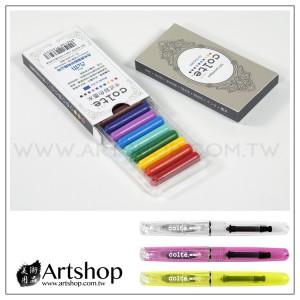 日本 colte 天馬 短鋼筆+卡式墨水 (10色組) 透明、粉紅、黃綠 3款可選