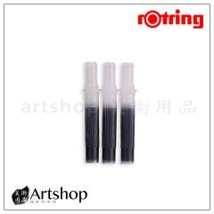 德國 rotring Rapidograph ink 針筆補充墨水 3入