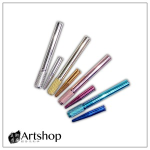 DRAGONGATE 龍門 鉛筆萬用延長桿 金屬製 附筆蓋 (日本製) 不挑色隨機出貨