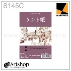 日本 maruman S145C 製圖明信片 209.4g (148x100mm) 30入