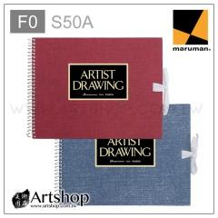 日本 maruman S50A 藝術家素描本 F0 (141×185mm) 圈裝20入 (紅/藍)