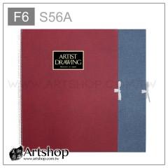 日本 maruman S56A 藝術家素描本 F6 (406×320mm) 圈裝20入 (紅/藍)