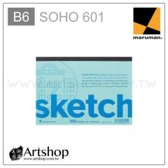 日本 maruman SOHO601 素描本 96.5g (B6) 膠裝100入