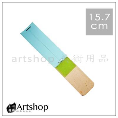 砂紙板 15.7cm