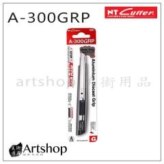 日本 NT Cutter 專業美工刀 A-300GRP