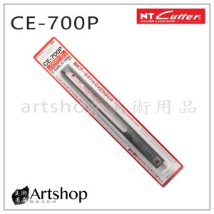日本 NT Cutter 割圓延長桿 CE-700P