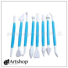 黏土工具組 8入(藍色)