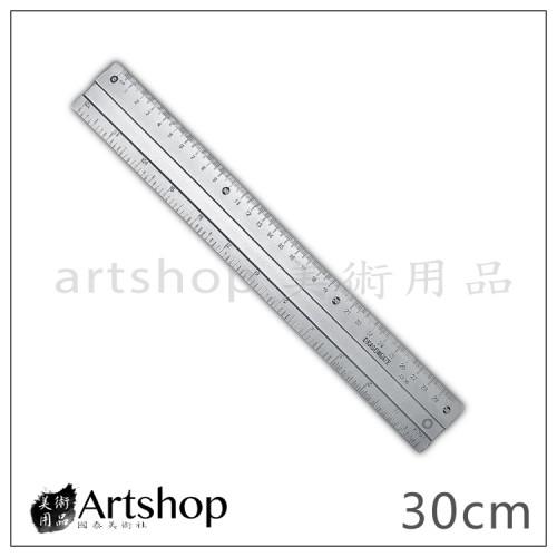 鋁合金直尺 金屬尺 直尺 30cm 英吋 防滑 可掛