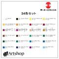 日本 Turner 德蘭 不透明壓克力24色20ml AG02024C